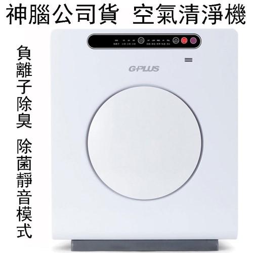 GPLUS 吸特樂智能空氣清淨機 贈濾網 FA-A002 清淨器 淨化機 除臭 附遙控器 三合一高效 【皇家生活網通】