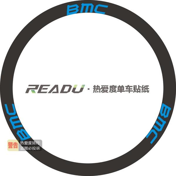 READU貼紙適用BMC公路車山地車輪組貼紙車圈50碳刀貼紙