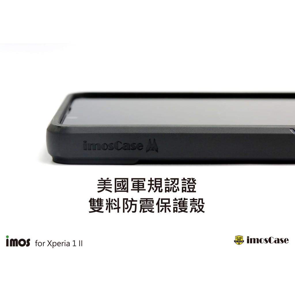 原廠imos imosCase Sony Xperia 1 II/Xperia 1 耐衝擊軍規保護殼美國軍規認證【七彩】