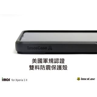 原廠imos imosCase Sony Xperia 1 II/ Xperia 1 耐衝擊軍規保護殼美國軍規認證【水冰】