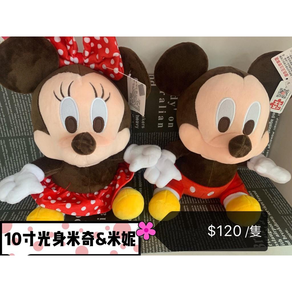 正版10吋米奇米妮/米老鼠/米妮/迪士尼/disney/娃娃機景品/玩具公仔娃娃盒玩批發