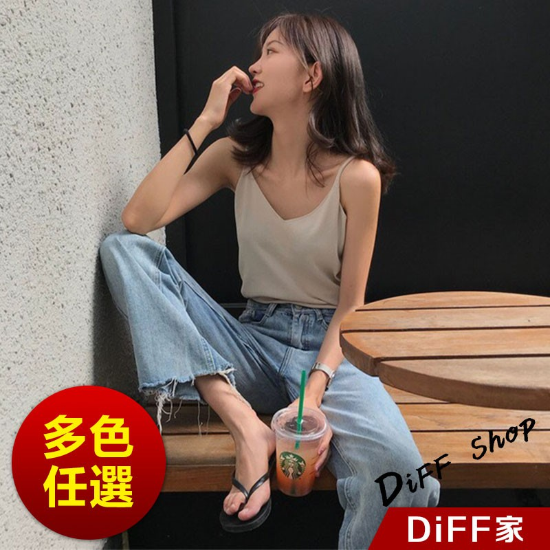 【DIFF】韓版V領寬鬆吊帶針織背心 上衣 小可愛 女裝 百搭素色 必備款 衣服【V39】