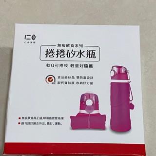 捲捲矽水瓶(華南金股東會紀念品)