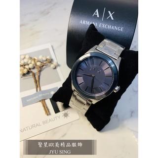 🌟聚星精品🌟Armani Exchange AX2331 鋼錶帶