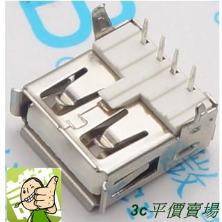 【3C平價賣場】USB-A母座 90度 彎腳 USB-A USB插座 DIY 接頭 / 充電器/  電源 / 主機
