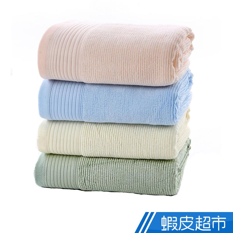 HKIL 竹纖紗系列 - 淺色浴巾 蝦皮直送