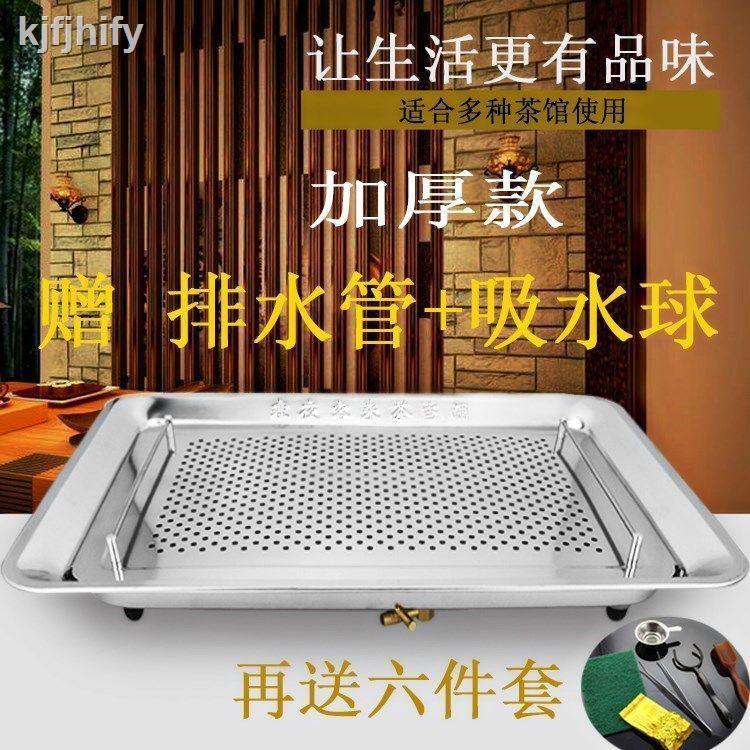 mq 套裝304不銹鋼茶盤長方形帶排水茶池家用加厚功夫茶臺茶托盤.