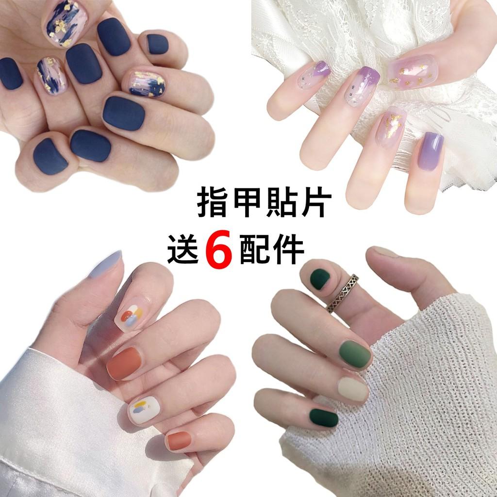 多款集合 指甲貼片 美甲成品 美甲甲片 光療甲 JP49-3【買送6配件】
