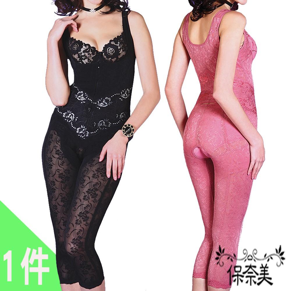 【保奈美】420丹 全方位雕塑9分丈連身塑衣(1件組)(粉/藍/紫任選)