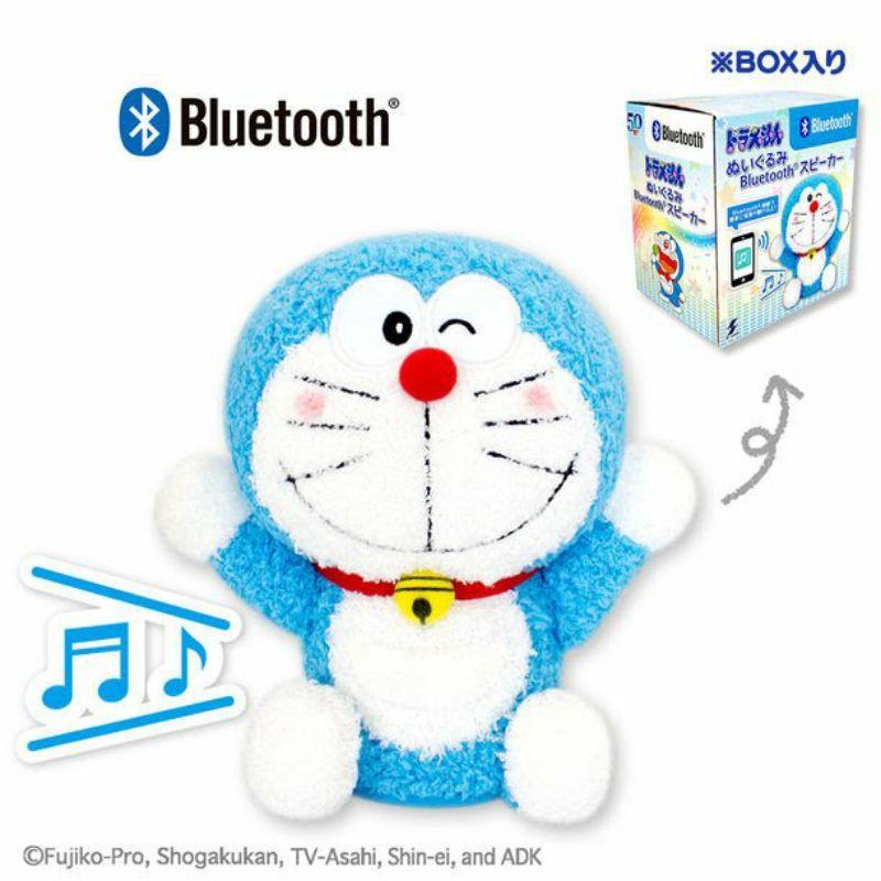 日版 哆啦a夢 藍牙喇叭 Doraemon50週年多啦A夢娃娃造型藍牙喇叭 日貨 日本空運來台