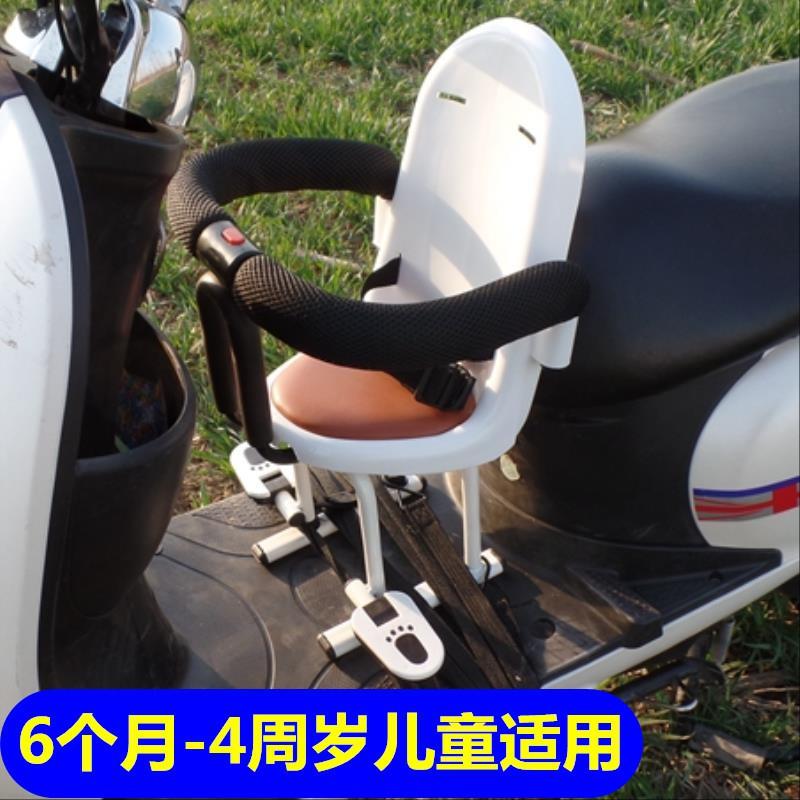 托車電瓶車小寶踏板電動摩全座椅前置寶電動車兒童安孩嬰幼兒凳子