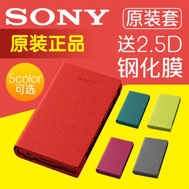 正品原裝 索尼SONY NW-A45 A47HN A55 A56HN皮套 原裝保護套殼