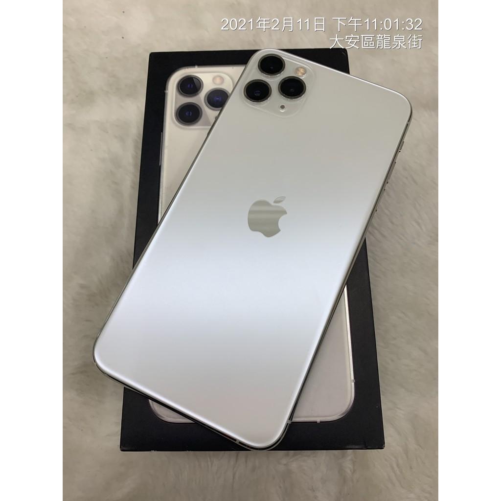 【12期0利率】台灣公司貨 iPhone11 Pro Max 256G 銀 6.5吋 Apple 手機 空機 二手機
