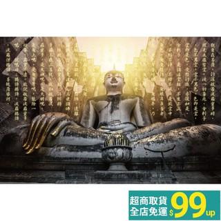 【📣熱銷精美拼圖】-拼圖 750L-004(750片夜光拼圖 大佛像與心經) 臺北市
