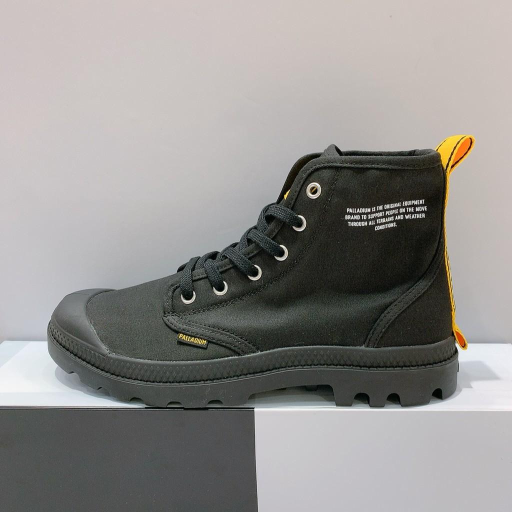 PALLADIUM Pampa 男生 黑色 帆布 高筒 休閒鞋 76746-008