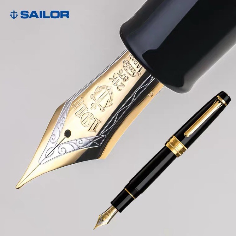 SAILOR 寫樂 KOP PROFESSIONALGEAR 9619/9618 21K金尖鋼筆 筆王