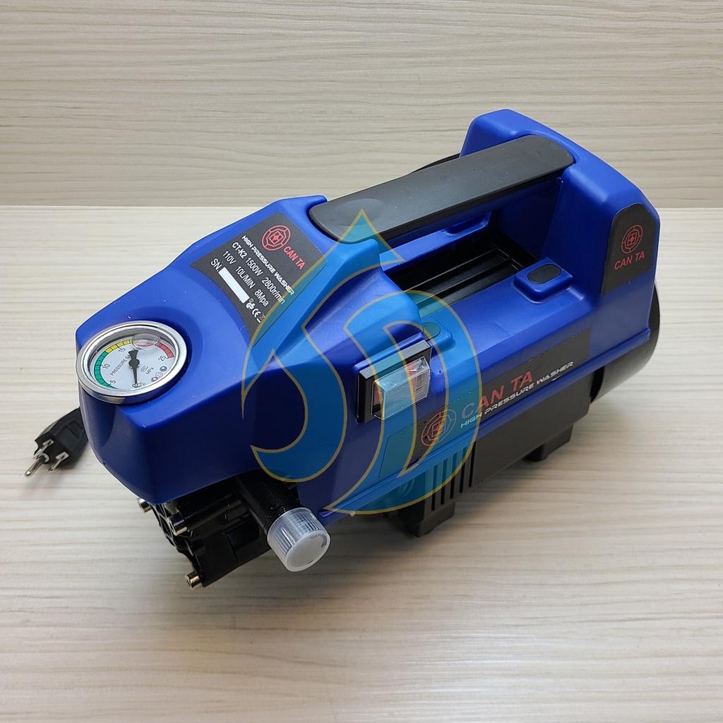 JD 汽車美容 110V CAN TA 肯田 CT-K2 感應式馬達 高壓清洗機 AJP1600 Pw140