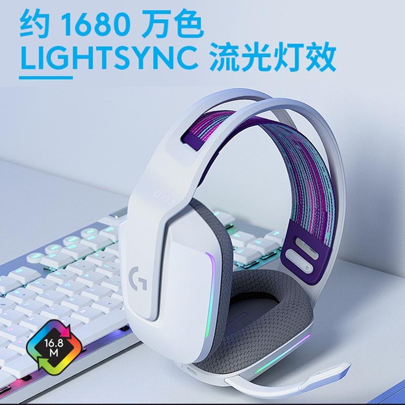 羅技KDA 台灣全新 G733 LIGHTSPEED頭戴式 無線耳麥 RGB幻彩游戲耳機 麥克風白色紫 KDA限定