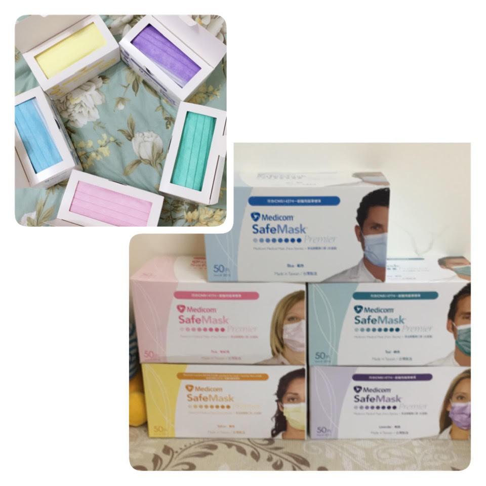"Medicom ""麥迪康"" 醫療口罩(未滅菌),藍/粉/紫色「單鋼&雙鋼隨機出貨-均衛生局檢驗合格,請大家放心」"