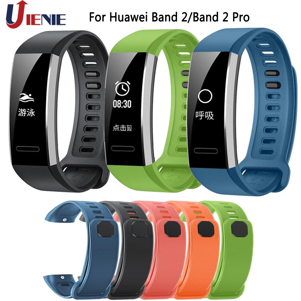 Huawei Band 2 Band 2 Pro矽膠錶帶 替換腕帶 運動錶帶 快拆反扣