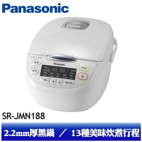 【Panasonic 國際牌】10人份日本製微電腦電子鍋 SR-JMN188