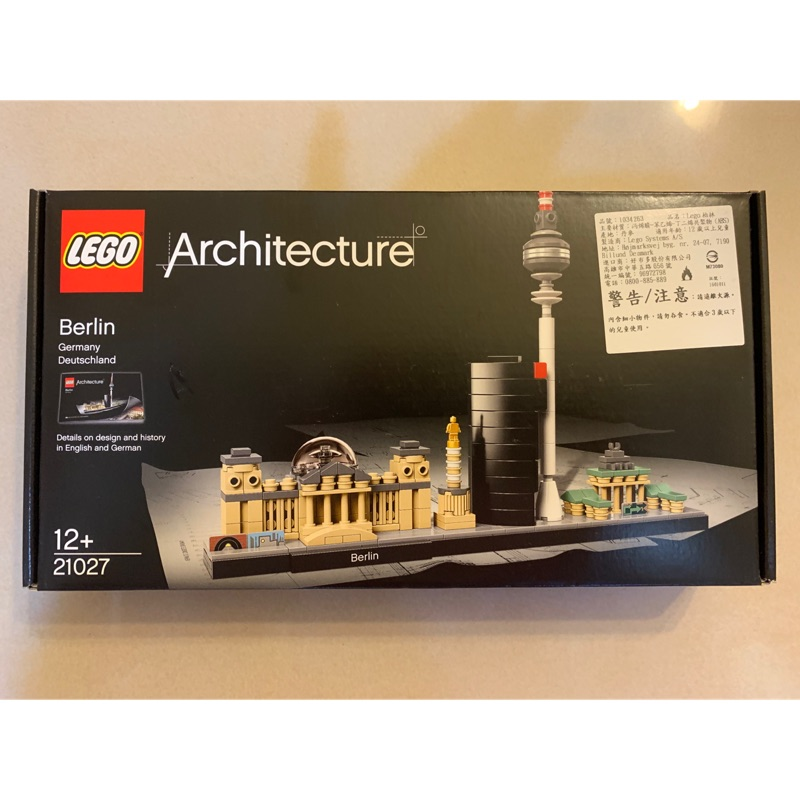 樂高 LEGO Architecture 21027 Berlin (寄賣)