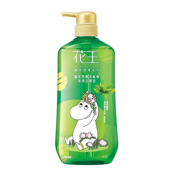花王植萃弱酸洗髮精保濕去屑型-  【大潤發】