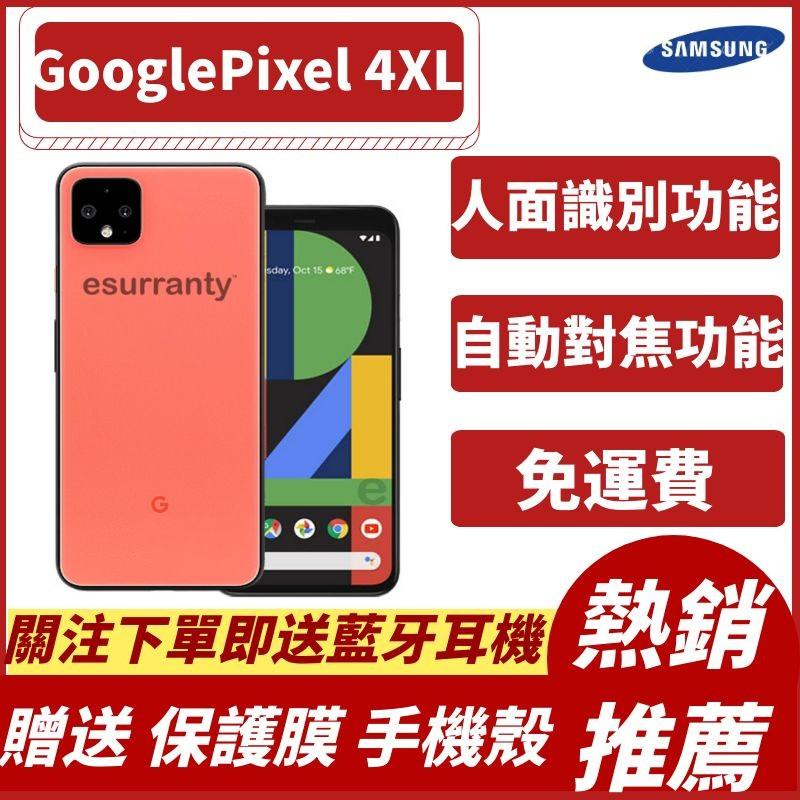 【i溢豐3C】Google   Pixel 4XL 谷歌4代4XL手機 -128GB  面部識別 免運 福利機
