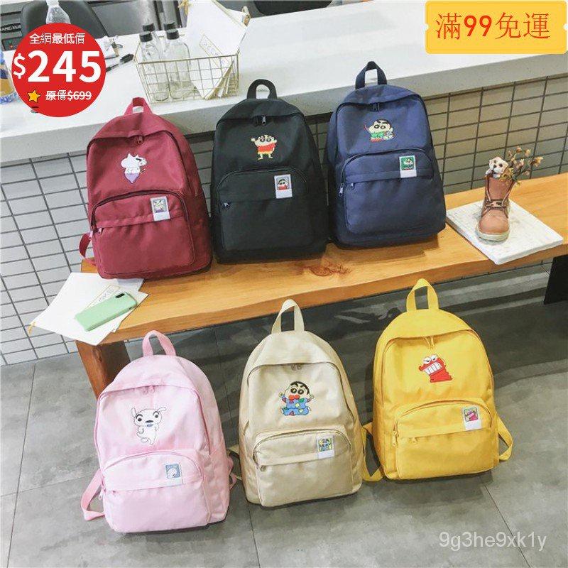韓國SPAO 蠟筆小新後背包 學生書包 帆布包 動感超人 電腦包 雙肩包 背包 閨蜜包 交換禮物 UoFj
