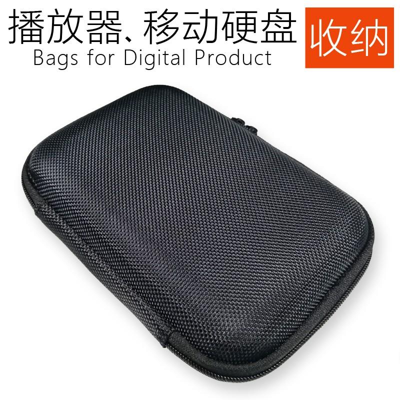 #數碼#  適用飛傲X1二代收納包索尼WM1A ZX100 ZX300A A46保護盒MP3抗壓包