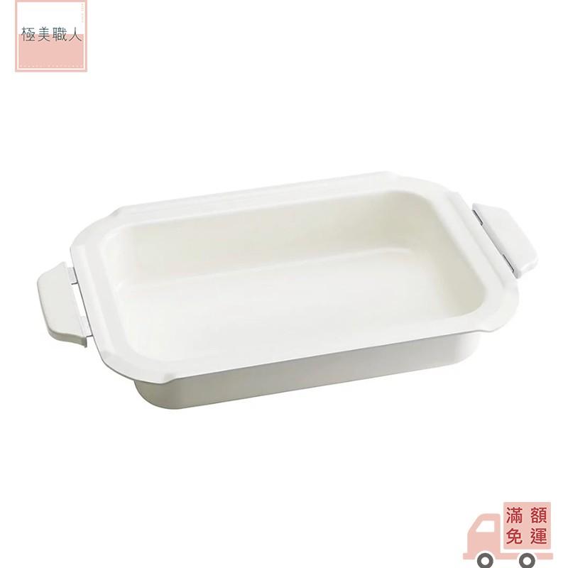 【BRUNO】料理深鍋 BOE021-NABE 陶瓷深鍋 燉飯 壽喜燒 火鍋  部隊鍋 泡菜鍋 電烤盤專用 原廠公司貨