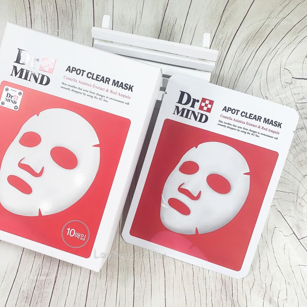 DR.mind 白色舒緩安瓶面膜