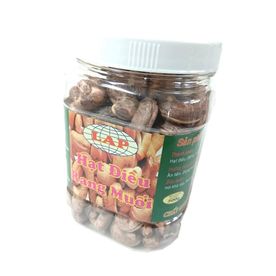 [奇寧寶蝦皮館] 270021-00 LAP 越南帶皮鹽焗腰果500g(原裝進口)東南亞美食 食品
