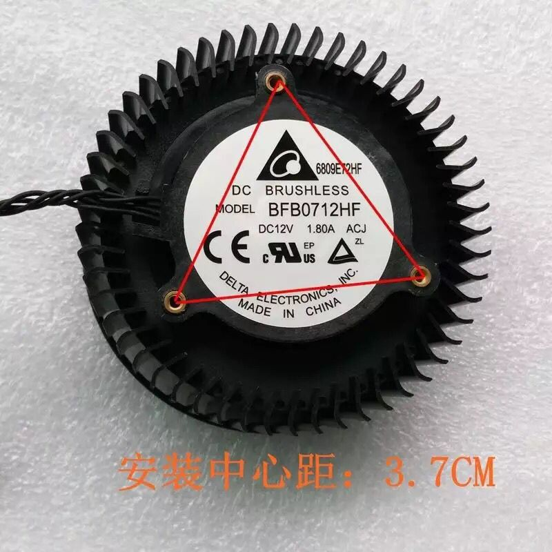 ZOTAC/索泰GTX570 680 公板 1060 RX480 GTX780 雙滾珠 顯卡風扇