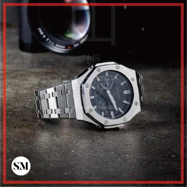 【現貨】g-shock八角形金屬表殼 表帶GA-2100改裝皇家橡樹款手錶配件 一代 二代 打洞 黑 金 銀 迷彩 帶鑽