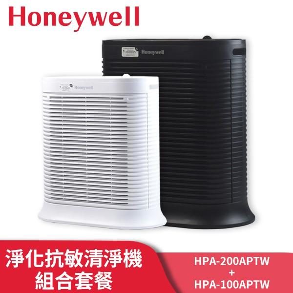 Honeywell 抗敏空氣清淨機 200/202APTW+100APTW 超值套餐組合 原廠公司貨