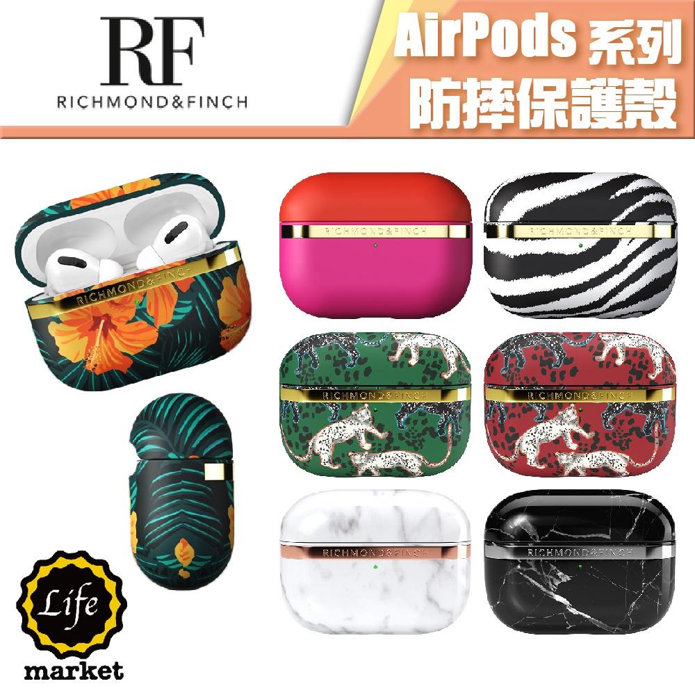 ✨糖果優選✨RF R&F 適用 AirPods Pro 1 2 防摔保護殼