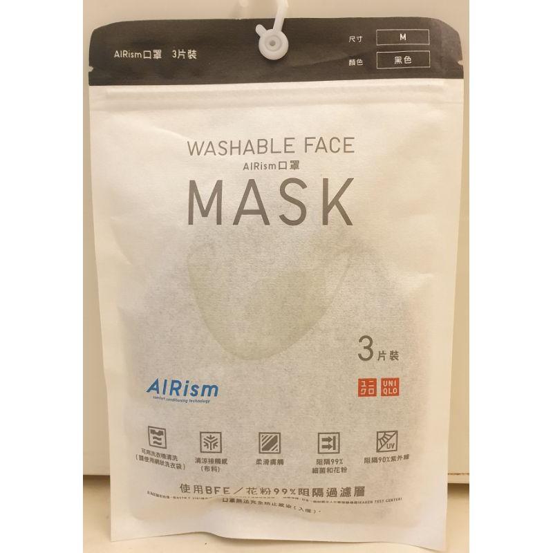 [全新現貨] Uniqlo AIRism 高機能口罩 (非醫療可水洗) M 一包三入 正品全新未拆 黑色