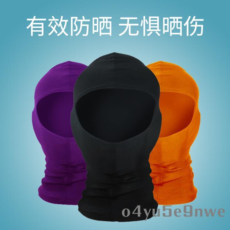 熱銷騎行面罩頭套男臉基尼全臉防曬防風口罩摩托車護臉頭罩帽蒙面帽o4yu5e9nwe