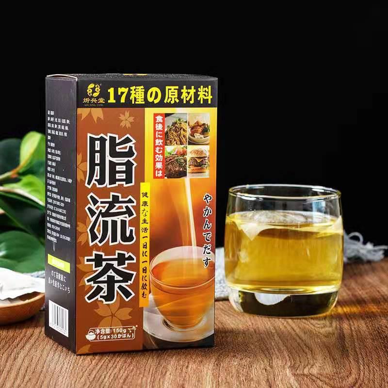 【現貨】脂流茶 30小包X5克 袋泡茶 養生茶 定制冬瓜荷葉花茶  減肥茶 決明子 荷葉茶 減脂刮油排油 大麥茶