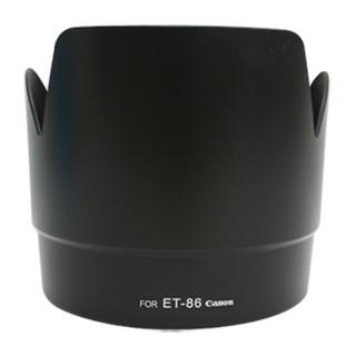 卡口式遮光罩 for Canon ET-86  太陽罩EF 70-200mm F/ 2.8L IS USM 台中市