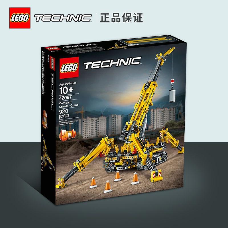 【正品保證】LEGO/樂高積木機械組42097蜘蛛起重機男孩兒童玩具