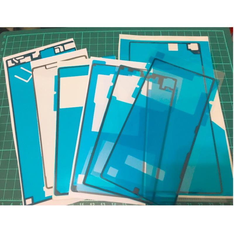 Sony z1 z2 z3 z5 z5p zu 防水 膠條 貼紙 防水膠