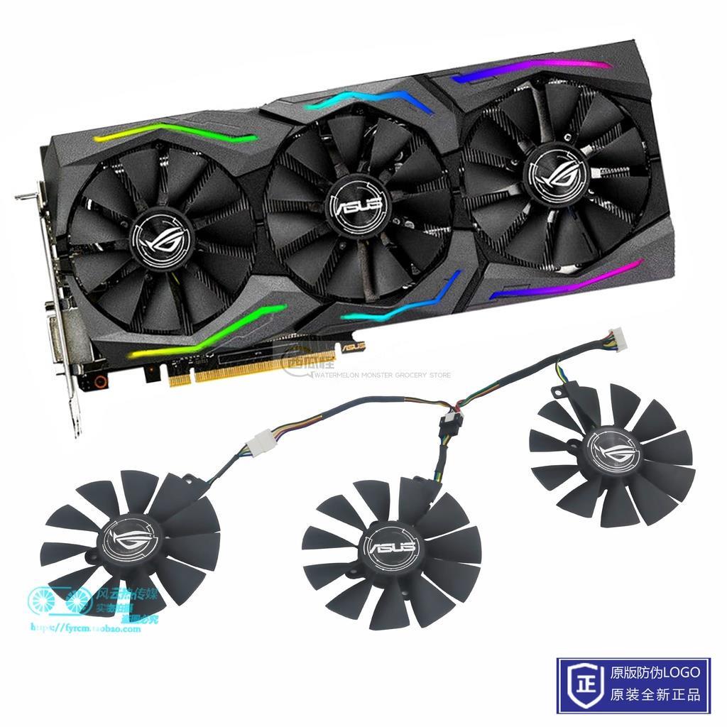 西瓜怪雜貨 ASUS華碩STRIX 1080Ti 1080 1070Ti 1060 RX580 480猛禽顯卡風扇CPU