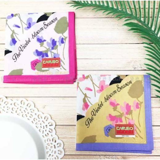 日本製 armando caruso 花朵 女士 小方巾 領巾 優雅 純棉 親膚 日本手帕
