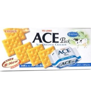 ACE原味營養餅乾69元