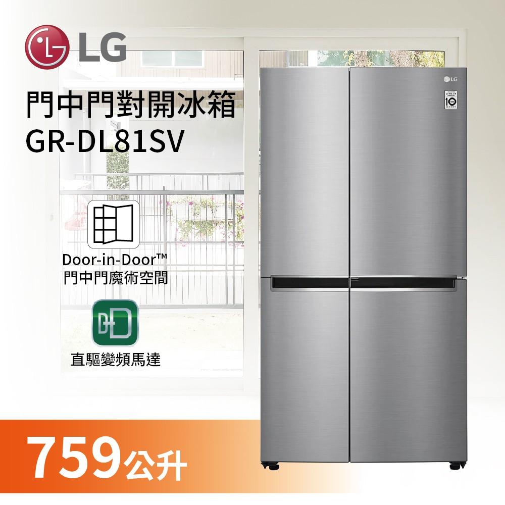 LG 樂金 GR-DL81SV 門中門對開冰箱 (聊聊可議) 含基本安裝 星辰銀  759公升