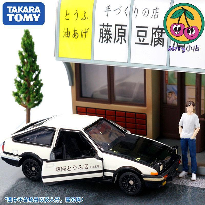 【現貨】TOMY多美卡TOMICA145頭文字D藤原拓海豐田AE86 GTR RX7合金車玩具Jerry的小店