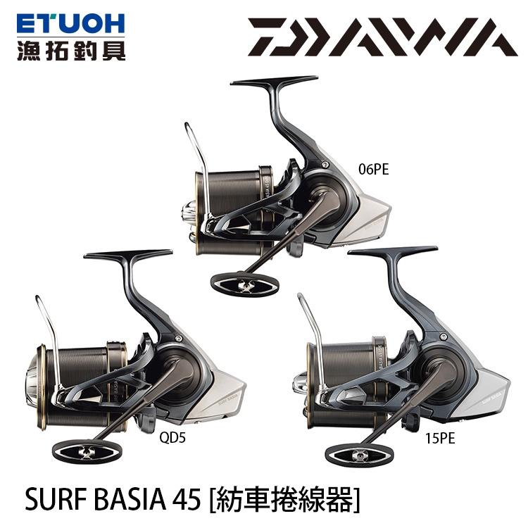 DAIWA 21 SURF BASIA 45 [漁拓釣具] [紡車捲線器]
