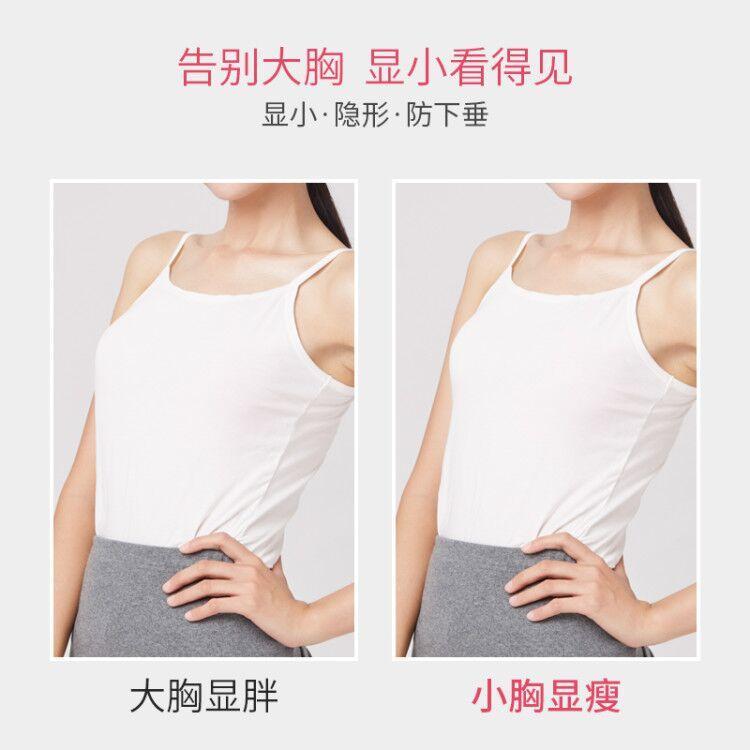 隱形胸罩 胸貼 薄款大胸胸貼女婚紗用 新娘內衣專用顯小超薄乳貼聚攏隱形文胸bra